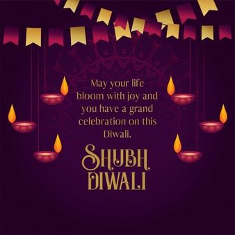 Download Happy Diwali Wishes Greeting Card With Hanging Diya for free