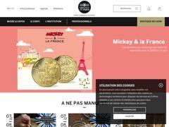 Code promo Musicstore De   codes promo et coupons   Coding, Coupons ... a5451283eaf