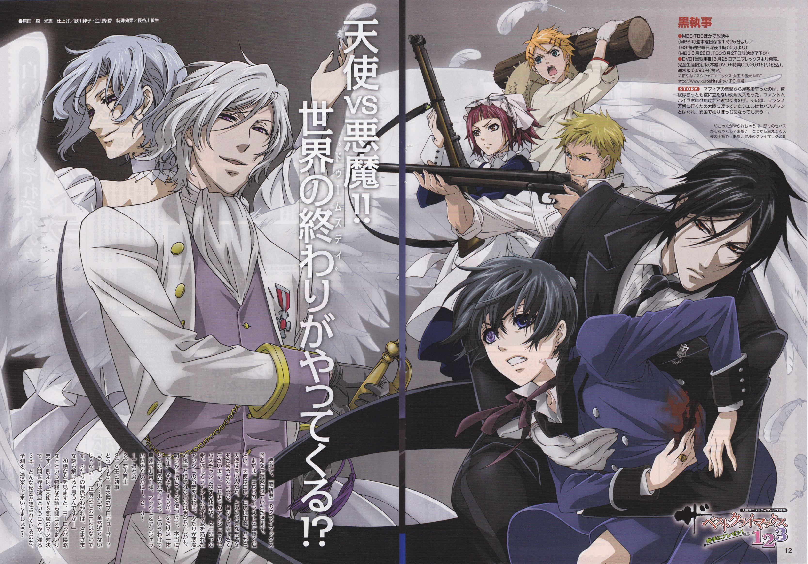 Kuroshitsuji iphone wallpaper tumblr - Black Butler The Angel Of Massacre