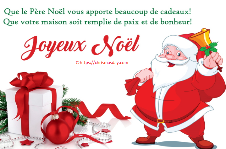 Inspirational Christmas Quotes In French Family Christmas Quotes Christmas Quotes Inspirational Christmas Quotes
