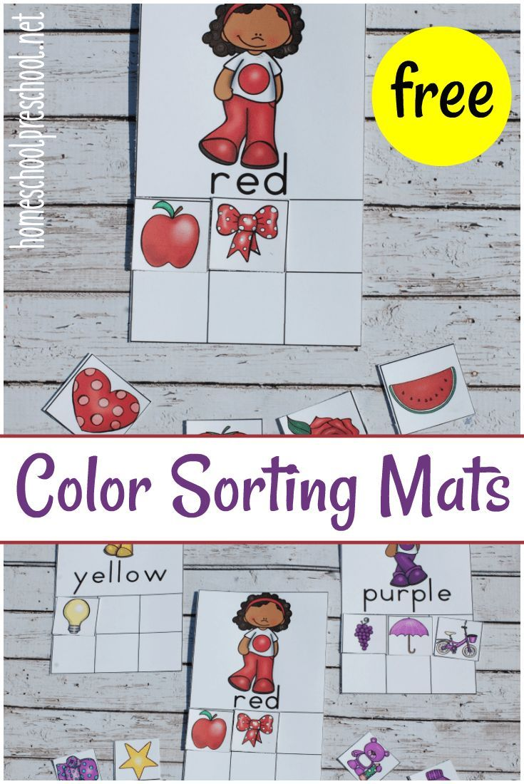 Printable Color Sorting Mats and Cards for Preschoolers | Pinterest ...