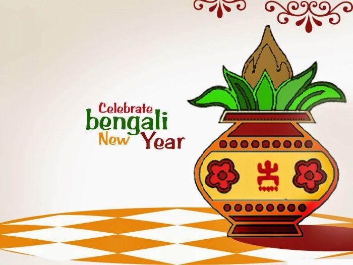 subho noboborsho wishes picture | Happy Holidays | Happy