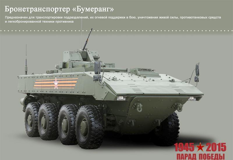 Bumerang (Boomerang) 8x8 Wheeled Armored Personnel Carrier (APC ...