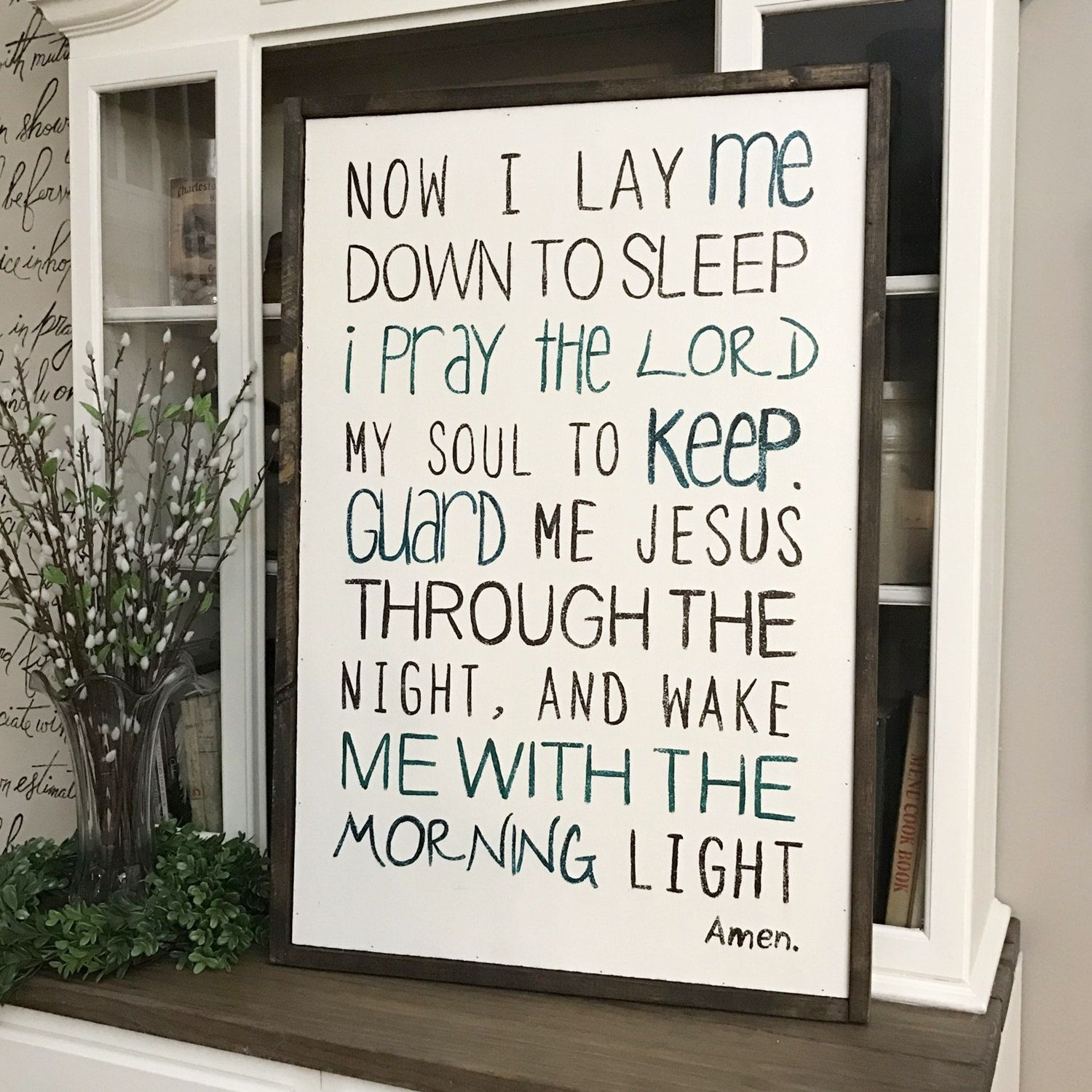 Now I Lay Me Down To Sleep Wood Framed Sign Wall Quotes Framed Quotes Framed Sayings Inspiring Wall Art F Framed Quotes Wood Frame Sign Dream Nursery Girl