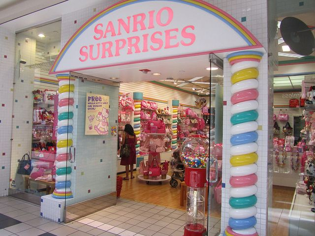 7cf10fc36 Sanrio Surprises...I Always Just Called It The