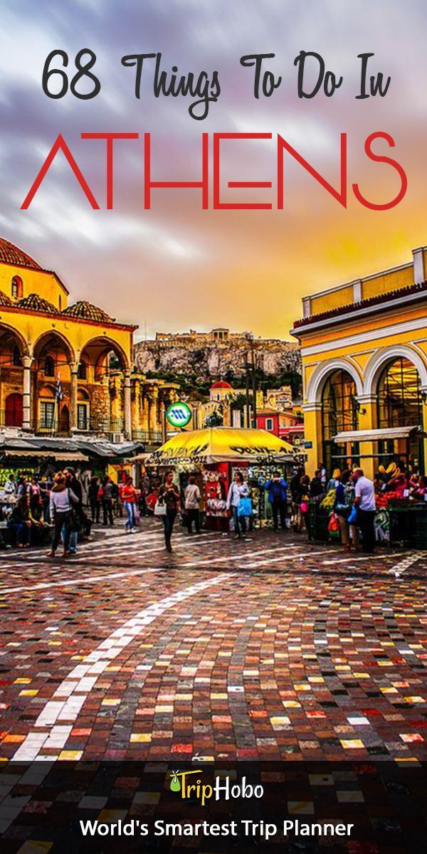 Akropolis Trips To Greece Vacation In Travel Honeymoon