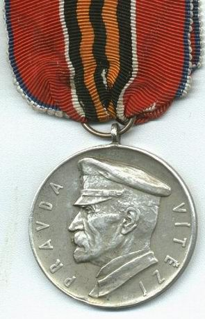 http://upload.wikimedia.org/wikipedia/commons/6/6f/Zborov_Commemorative_Medal.jpg?uselang=ru