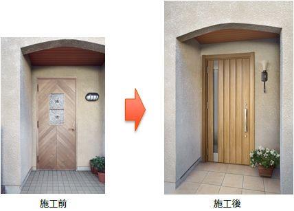Lixil ニュースリリース 玄関ドアリフォーム後 玄関の床タイルを