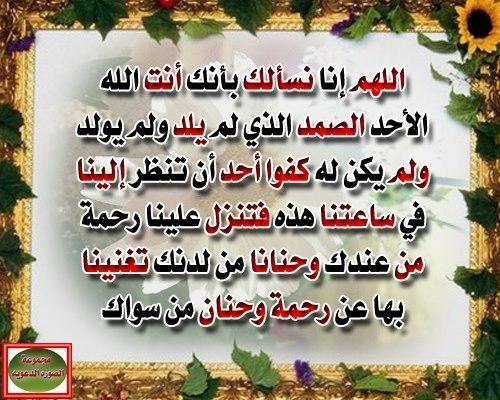 Pin By Rula Shamayleh On الدعاء المستجاب Quran Quotes Inspirational Islamic Inspirational Quotes Quran Quotes
