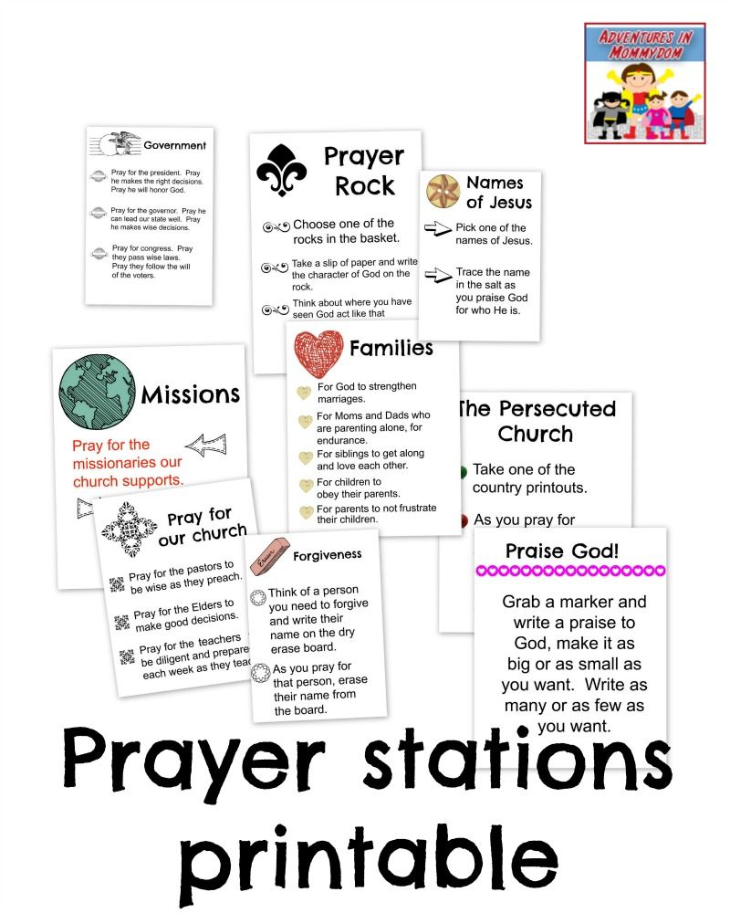 Youth Pastor Church Nite: Childrens Prayer