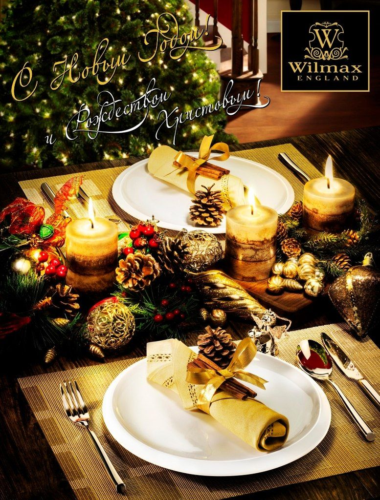 Pin By Wilmax Usa On Fine Porcelain Very Merry Christmas Table