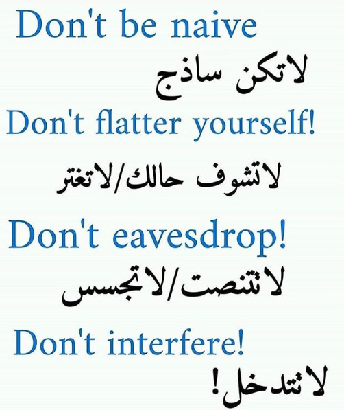 تعلم اللغة الإنجليزية بسهولة Naive