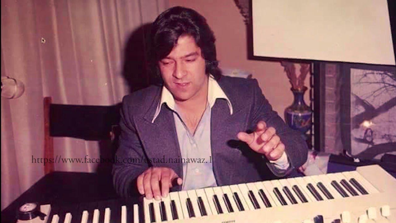 خاطره استاد نی نواز از اجرای آهنگ من نی نوازم توسط احمد ظاهر