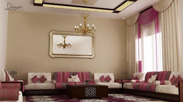 Awesome Salon Marocain Moderne Deluxe Pictures - Amazing House ...