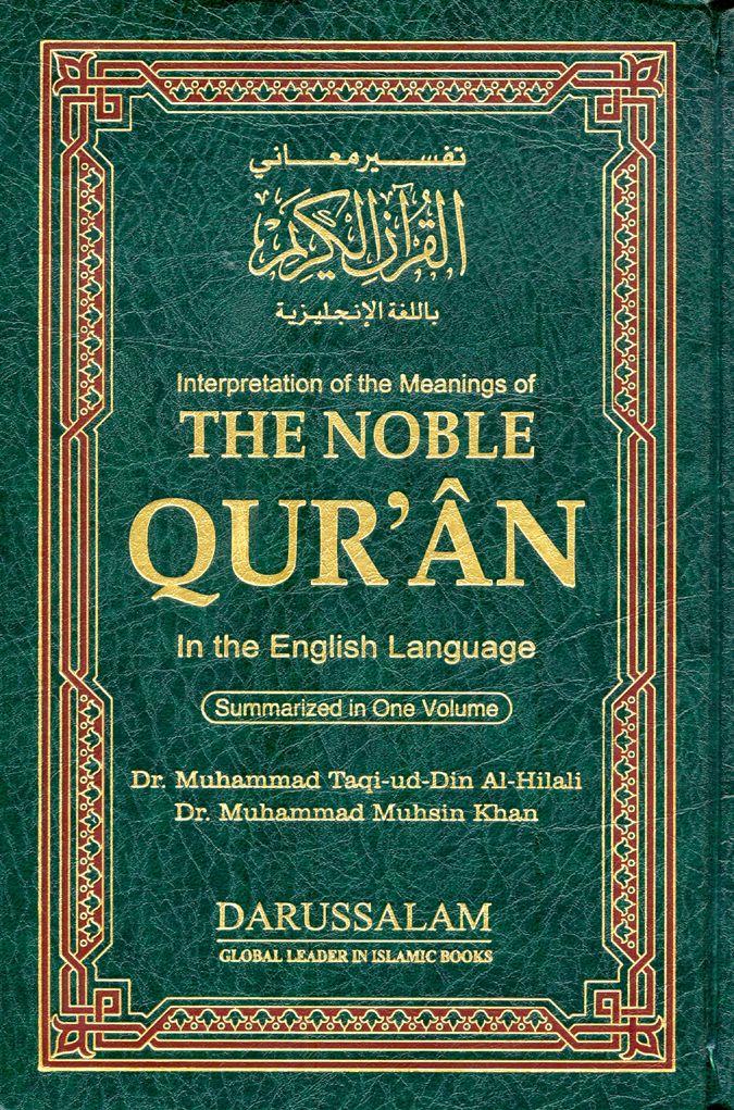 Noble Qur'an 6x9