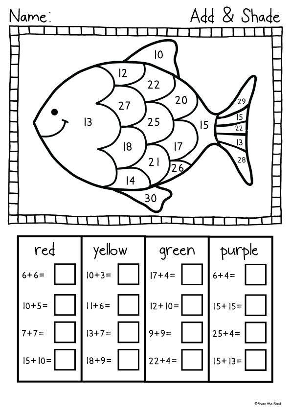 Summer Printables Pack - End of Year Activities | Mathe, Klasse und ...