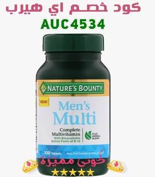 افضل فيتامينات للرجال من اي هيرب مكملات غذائية للرجال Nature S Bounty Vitamins Iherb