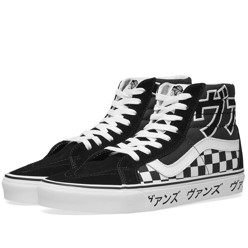 Complete With A Sidestripe Shop Classics Styles At Vans Com