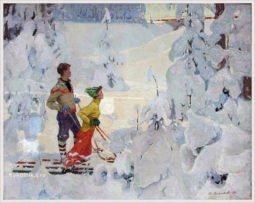 Мазитов Амир Нуриахметович (Россия, 1928-1992) «Зимняя сказка» 1960