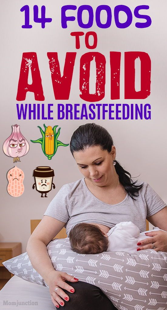 Foods To Avoid While Breastfeeding - Top 14 You Must Know -6825