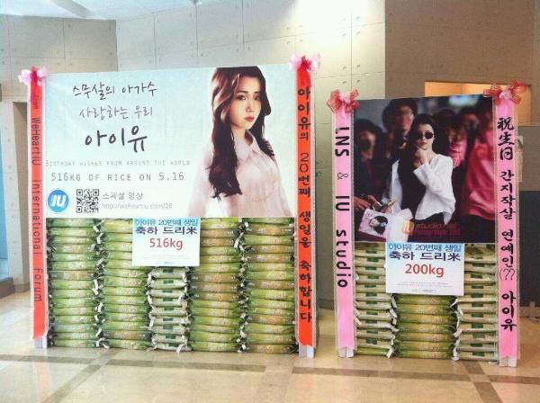 IUs Fans Gift 716kg Of Rice For Her 20th Birthday Allkpop Kpop IU