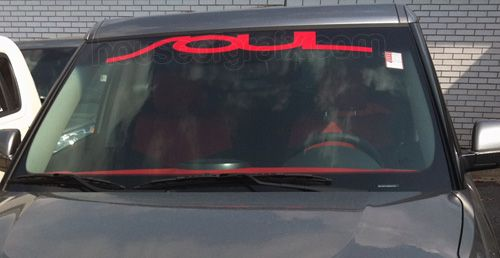 Windshield Banner Decal Graphic Sticker Fits Any Yr Kia Soul Click Image To Close