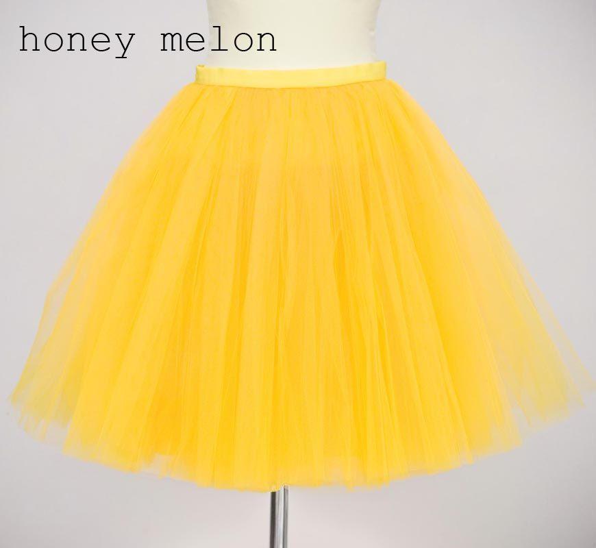 Adult Blue and Yellow  Tutu Dress