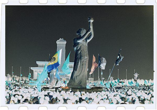 Xu Yong Negatives Chinese Artists Photo Book Negativity