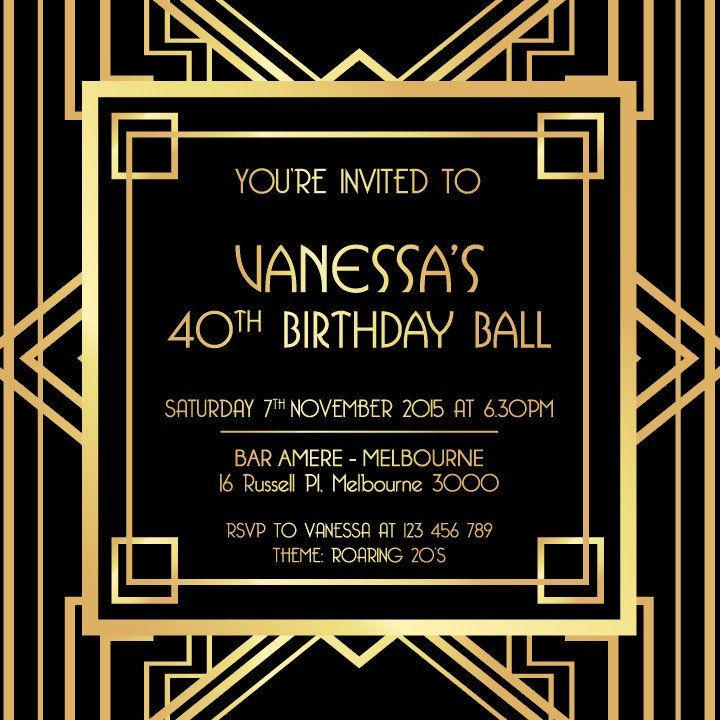 Great Gatsby Digital Printable Invitation Template  Black And