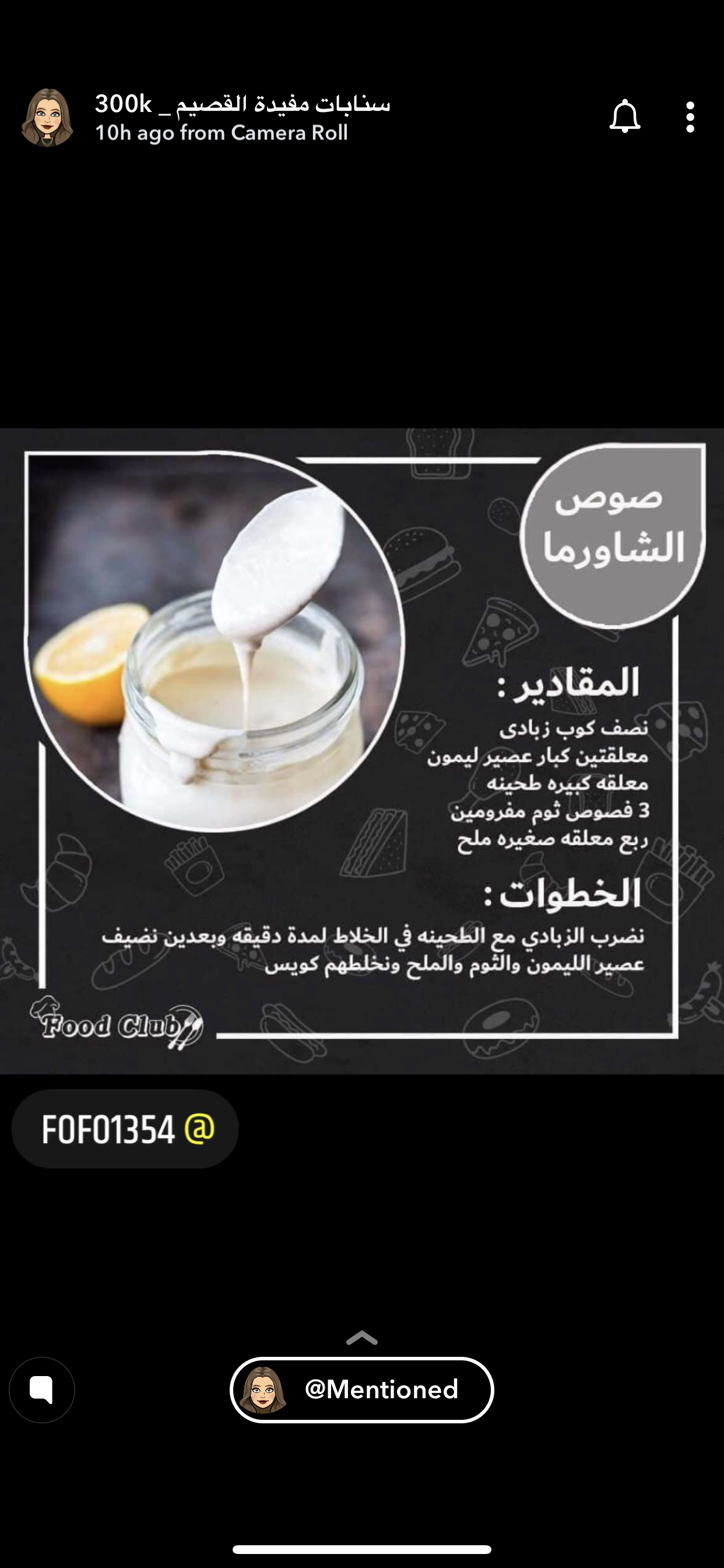 Pin By Rania Charbel On Soheeralshair Elshair Cooking Recipes Desserts Food Receipes Food Dishes
