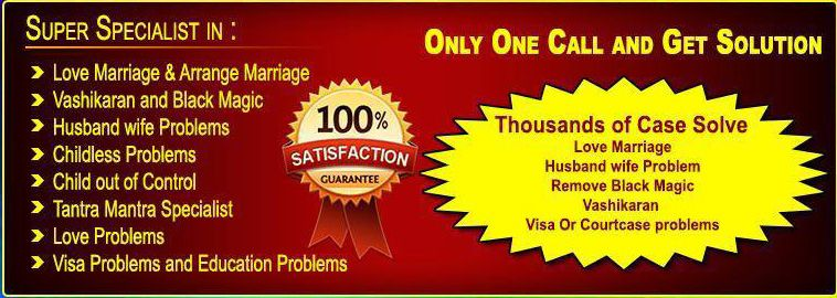 love problem solution specialist baba ji you want to solve your love