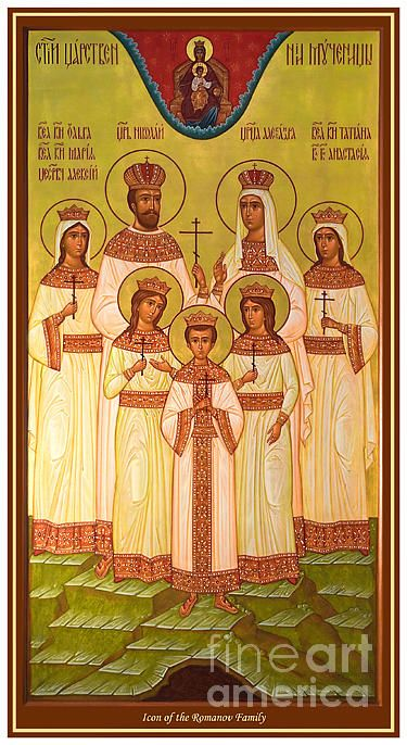 127. Icon Of Romanov Family Print Painting by Royal Portraits