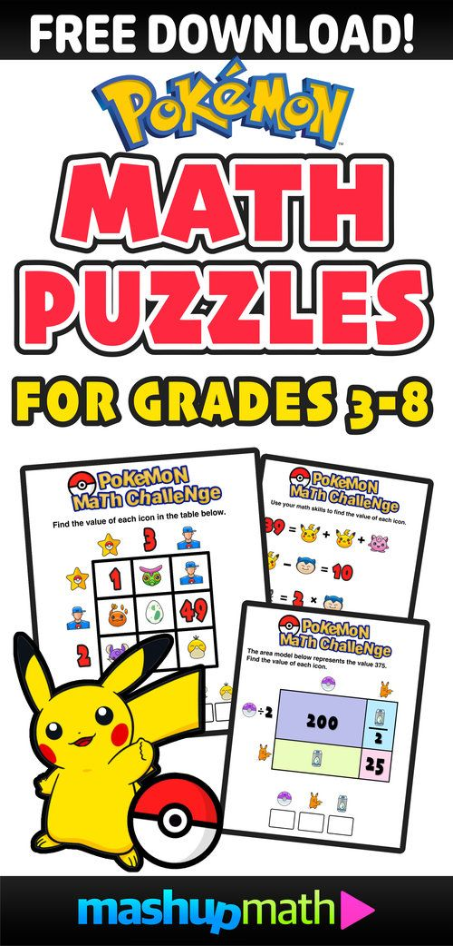 Have You Seen These Free Pokmon Math Puzzles Pinterest