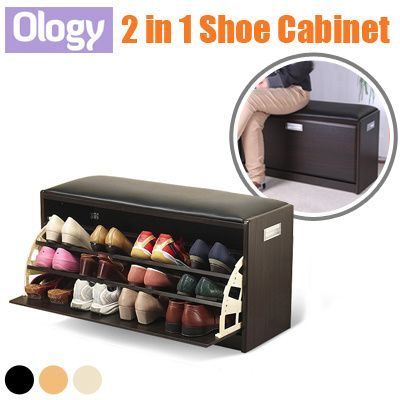 Shoe Racks And Organizers Fascinating Ology[No Assembly Required] 60 In 60 Shoe Cabinet Stool Storage