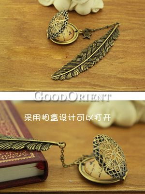 www.GoodOrient.com(Chinese style,Asian style,,Chinese products)