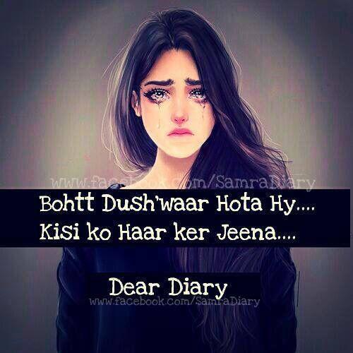 Shayari Poetry Text Dear Diary Attitude Quotes For Girls