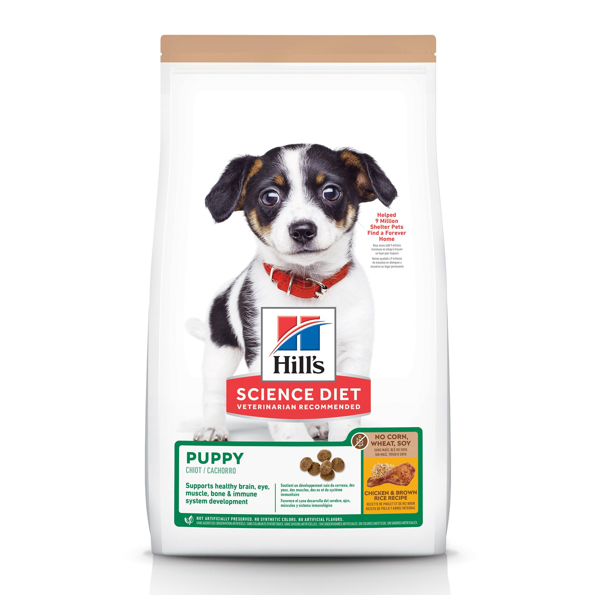 Hill S Science Diet No Corn Wheat Or Soy Chicken Dry Puppy Food 12 5 Lbs Bag Petco In 2021 Hills Science Diet Science Diet Chicken And Brown Rice