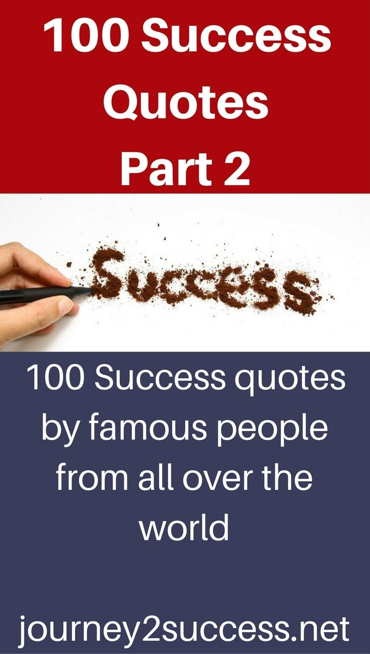 Famous Quotes About Success 100 Success Quotesfamous People  Part 2  Personal Development .