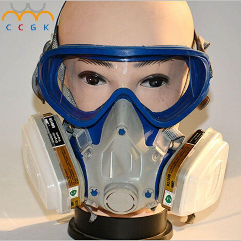 full face mask respirator glasses