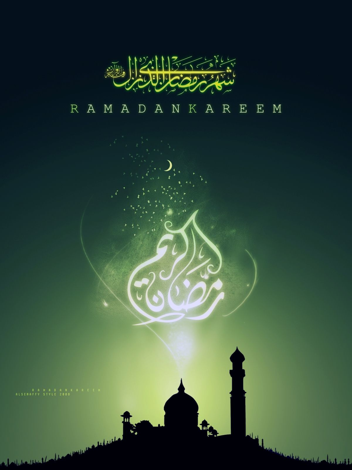 Ramadan Kareem 2008 Veste En Cuir Pour Homme Developpement Web