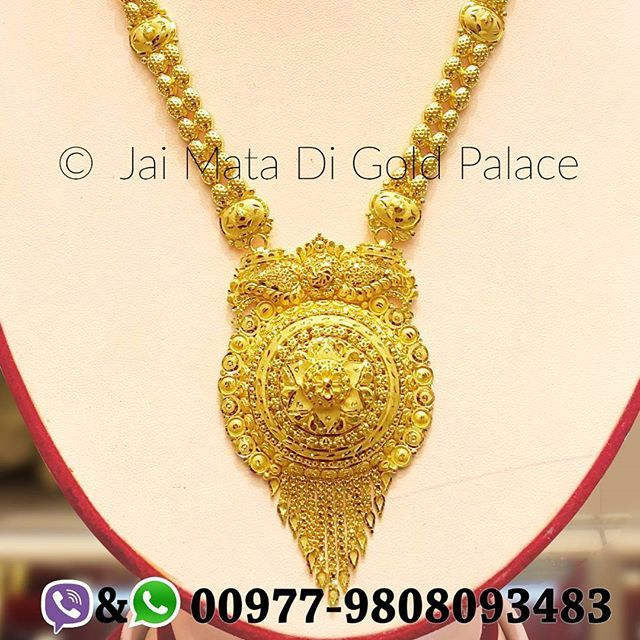 Beautifully Designed Magnificent Piece Of Gold Ornament Like And Share If You Are A Ranihaar Fan Name R Gold Jewelry Fashion Jewel Wedding Gorgeous Jewelry