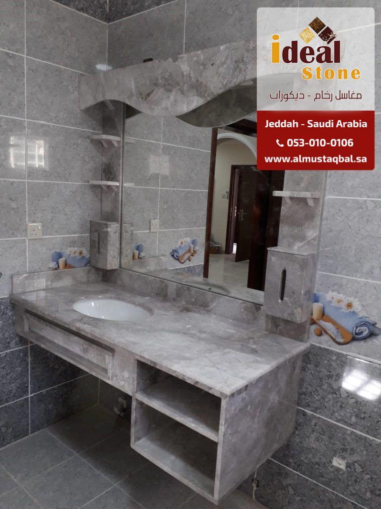 مصنع ايديال استون مغاسل رخام طبيعي وصناعي تفصيل حسب الطلب مغاسل رخام حديثة مغاسل رخام جدة خبرة اكثر من 22 عاما Bathroom Vanity Vanity Double Vanity