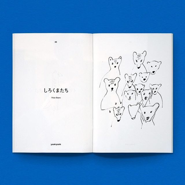 Wild Things / Available at www.draw-down.com / A collection of wild drawings by Japanese illustrator yamyam.  #yamyam #wildthings #cute #illustration #graphicdesign #book #zine #japanese #bears #wild #pen #pencil #marker #animals #puppy #naps #cats