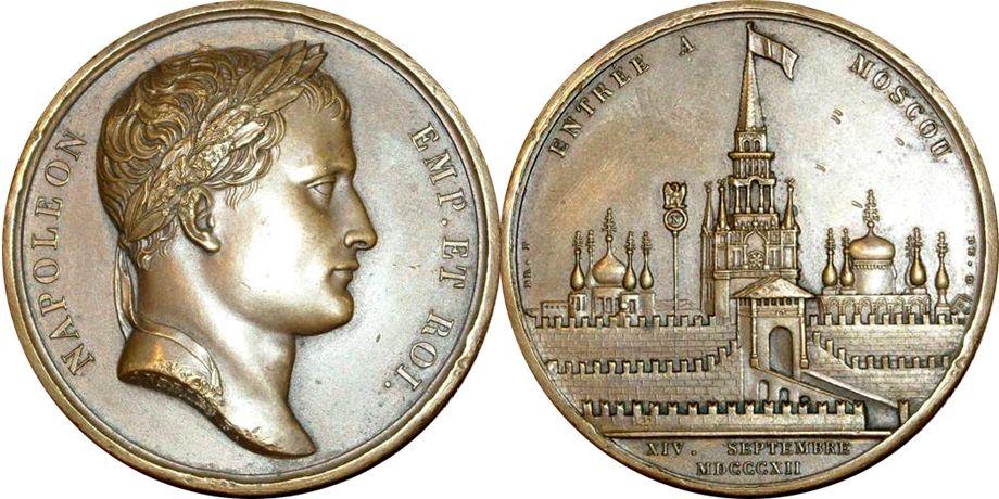 медаль наполеона за взятие москвы фото монтажа
