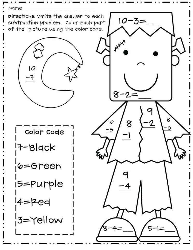 Subtraction Color By Number Math Worksheet Halloween