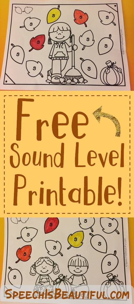 Free Sound Level Printable for Fall -- Need sound level worksheets