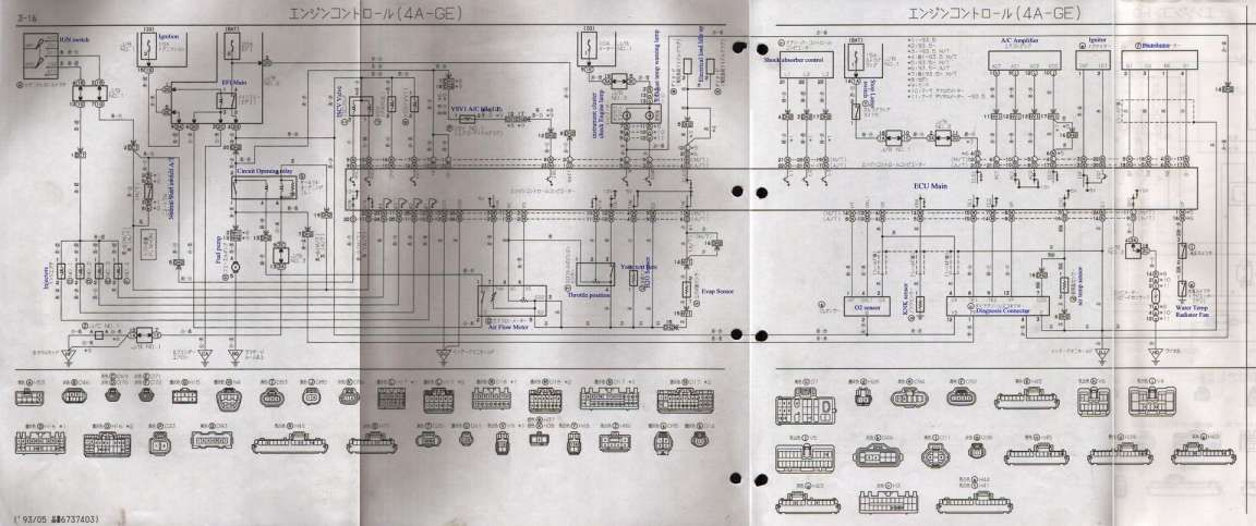 15  Toyota 5a Fe Engine Wiring Diagramtoyota 5a Fe Engine