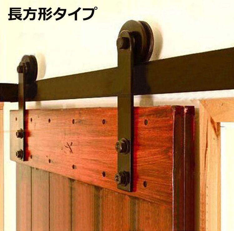 片吊戸 diy の画像検索結果 納屋の扉 ドアーズ リビング キッチン