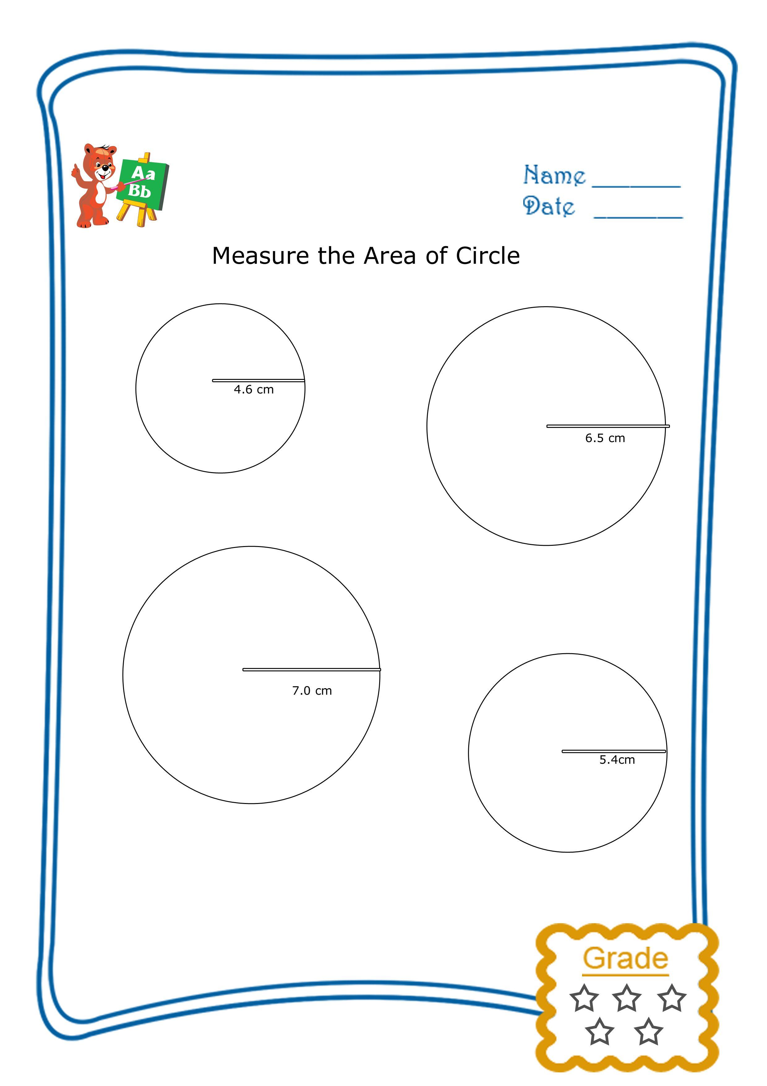 Area Of A Circle Freebie Area Of A Circle Area Of A Circle