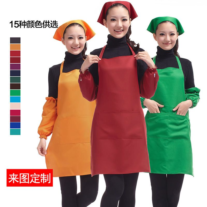 Hot Women S Kitchen A Advertising Work Chef Cooking Waterproof Las Cute Funny